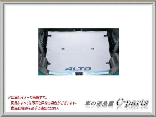 SUZUKI ALTO WORKS スズキ アルトワークス【HA36S】 ラゲッジマット(シート背裏ありソフトタイプ)[99000-79AK3] B0796PQY5H