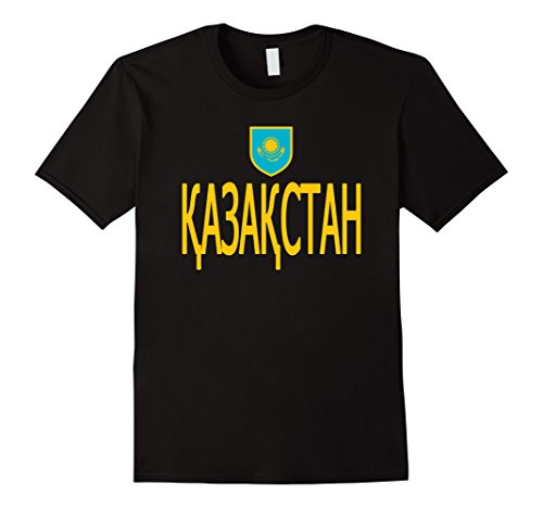 Men's KAZAKHSTAN T-shirt Kazakh Pride Flag Tee Soccer Football Medium (Kazakhstan Flag T-shirt)