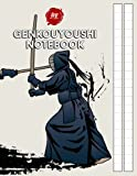 Genkouyoushi Notebook: Large 8.5x11 Inch Japanese