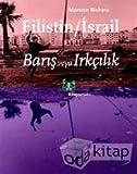 img - for Filistin / Israil-Baris veya Irkcilik book / textbook / text book
