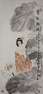 [Chinese Ink and Wash Painting]-The Concubine near the Pool- 100% creativel by Master Song - 38.19 x17.72 inches