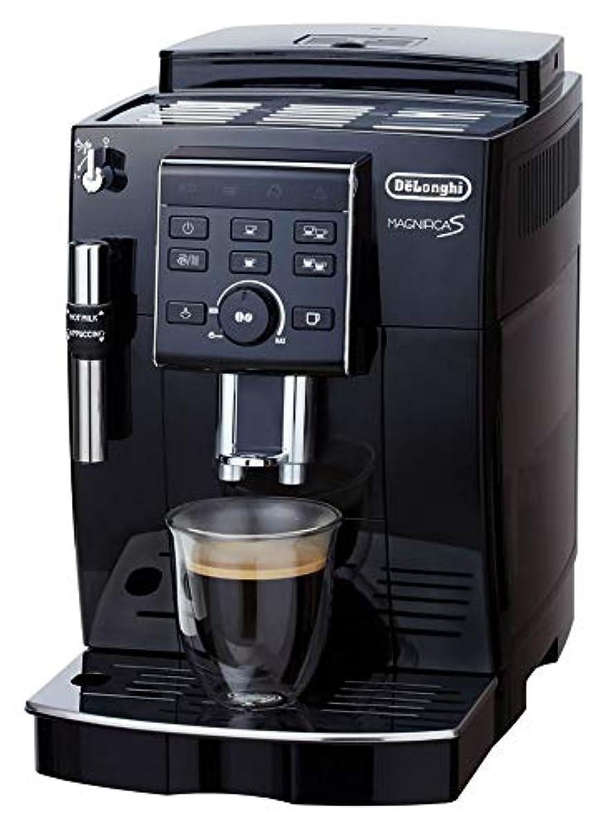 [해외] 스탠다드  드롱기 콤팩트전 자동 커피 메이커  블랙