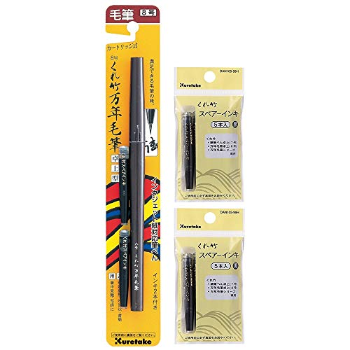 Kuretake No. 8 Fountain Brush Pen (DP150-8B) (with reflil Ink Set)
