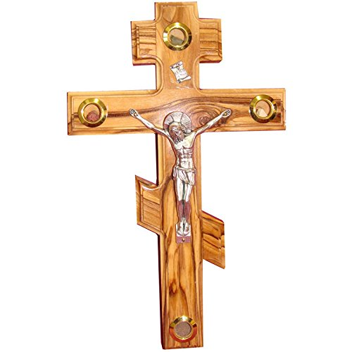Zuluf Olive Wood Wall Hanging Wood Cross Russian Orthodox Cross Israel 25cm – CRS024