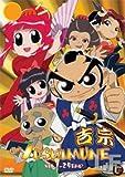 Yoshimune (TV): Complete Box Set (DVD)