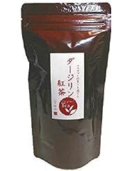 Tea Darjeeling Royal Very Tasty