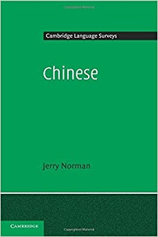 Book Chinese (Cambridge Language Surveys) by Jerry Norman (1988-01-21)