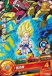 Dragon Ball Heroes / JS1-01 Goku: GT