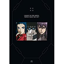 Libri - Ghost In The Shell Perfect Book (1 BOOKS)