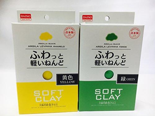 Цвет: желтый и зеленый