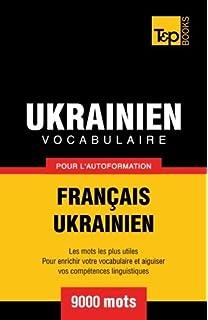 UKRAINIEN TÉLÉCHARGER ASSIMIL
