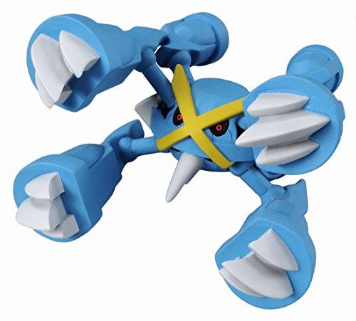 Pokemon-Mega-Swampert-Pocket-Monster-Collection-SP31