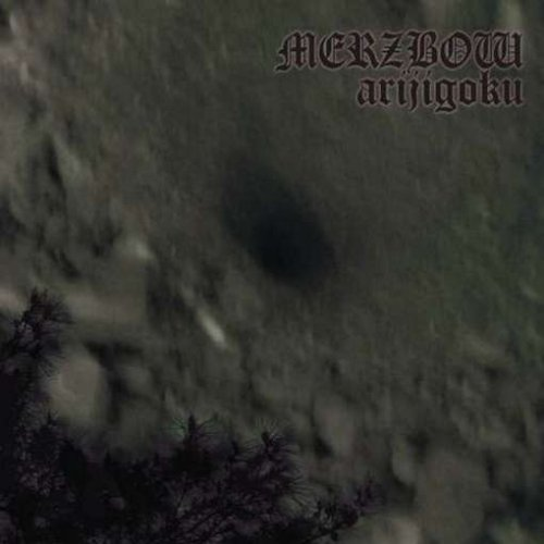Arijigoku