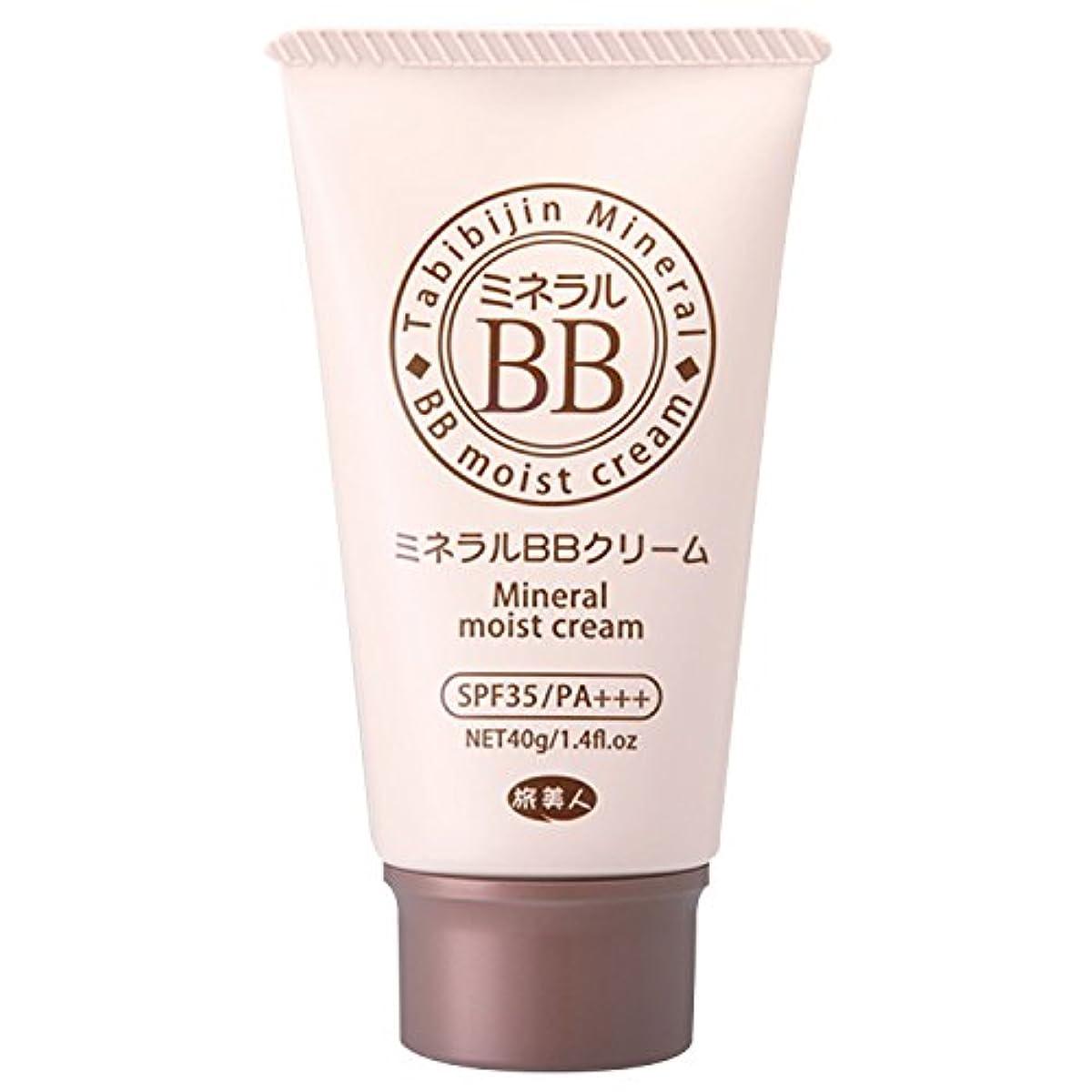 [해외] 아즈마상사 미네랄 BB 크림 40g