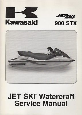 2004-2006 KAWASAKI WATERCRAFT JET SKI STX-15F SERVICE MANUAL (750)