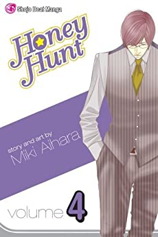Honey Hunt, Vol. 4 by [Aihara, Miki]