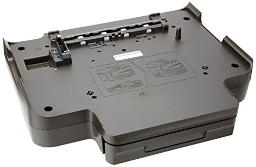 HP 2nd Paper tray for HP Officejet Pro 8600