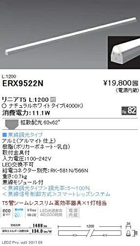 ENDO LED間接照明ユニット L:1200タイプ ナチュラルホワイト4000K 拡散配光 無線調光 ERX9522N (ランプ付給電コネクター別売)   B07HQDGLPN
