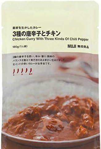 【3袋セット】無印良品 素材を生かしたカレー 3種の唐辛子とチキン 180g(1人前)