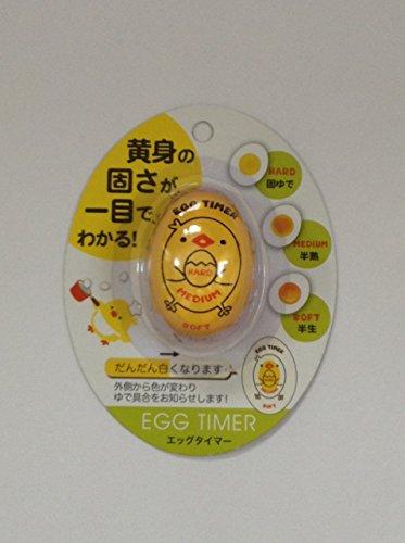 黄身の固さが一目でわかる!ゆで具合を教えてくれるエッグタイマー