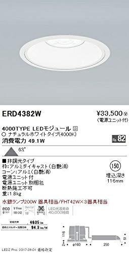 ENDO LEDベースダウンライト ナチュラルホワイト4000K 埋込穴φ150mm 非調光 水銀ランプ200W/FHT42W×3相当 超広角 ERD4382W(ランプ付) B07513FCN3