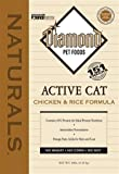 Diamond Naturals Dry Food for Adult Cats, Active Cat Chicken and Rice Formula, 18 Pound Bag