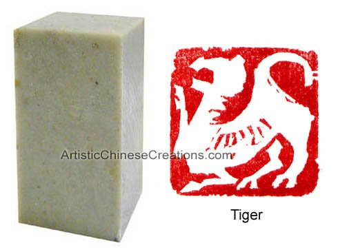 Chinese Art & Collectibles / Chinese Seal Carving / Chinese Seal Stamp: Chinese Zodiac Symbol - Tiger