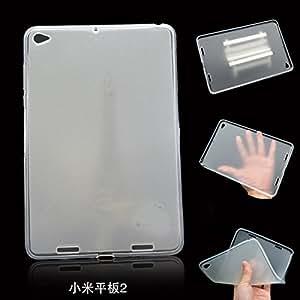 """XMY TPU Gel Rubber Soft Gel de goma suave Case Cover cubierta de la caja For 7.9"""" Xiaomi MiPad 2nd Gen Tablet 2015 Colour Transparente White COLOR NEW"""
