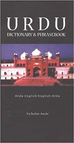 Urdu-English/English-Urdu Dictionary & Phrasebook