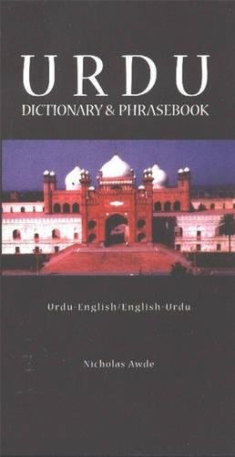 Urdu-English/English-Urdu Dictionary & Phrasebook (Hippocrene Dictionary and Phrasebook)