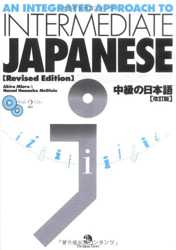 An Integrated Approach To Intermediate Japanese  2 Cd Rom   Revised Edition