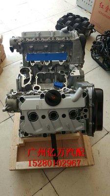 Nueva Original Motor para Audi A6L C5 2.5T TDI Turbo Diesel coche: Amazon.es: Coche y moto
