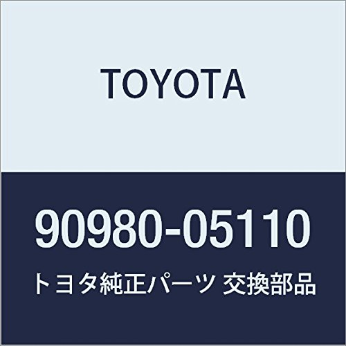 Toyota 90980-05110 Noise Filter by Toyota