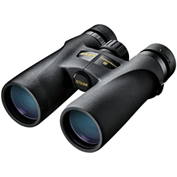 Nikon 7540 MONARCH 3 8x42 Binocular (Black)