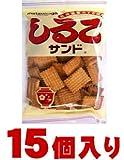 松永製菓 しるこサンド220g×15個入(1ケース納品)