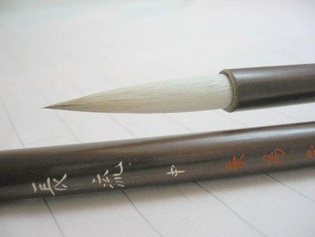 Japanese paintings, ink painting, Haiga for brush / Choryu in