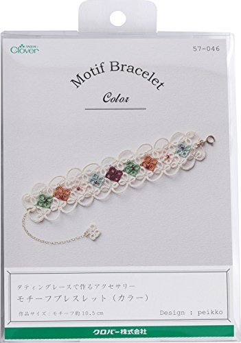 Accessory kit motif bracelet color made with tatting lace by Clover (Clover)
