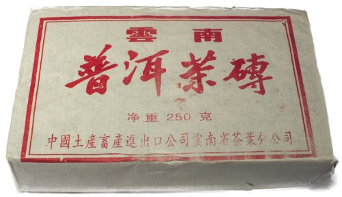 1990 Menghai 250 g Brick ZunCha Tea Leaves - Vintage Pu-erh Teas by Generation Tea