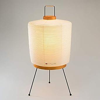 Isamu Noguchi Akari 2 A lámpara de pie papel Washi farol ...