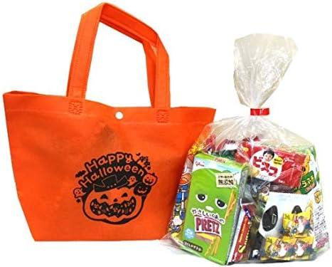 【500円】お菓子詰め合わせ カジュアルトート ハッピー ハロウィン / Halloween 袋詰め セット  (20袋)