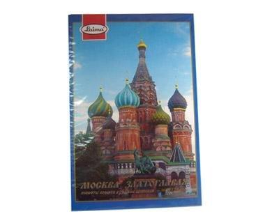 Laima Dark Chocolate Assortment Moscow St. Basil Gift Box NET WT 360 g (12.86 OZ)