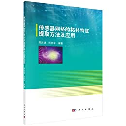 Topological feature extraction methods and application of sensor