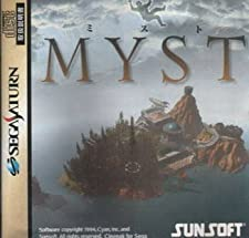 Myst [Japan Import Video Game]