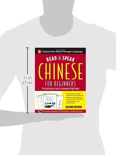 Read and Speak Chinese for Beginners with Audio CD, Second Edition (Read and Speak Languages for Beginners)