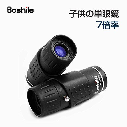 単眼鏡 7倍 キッズ用/子供用おもちゃとしても コンサート/スポーツ観戦にも便利なコンパクトでミニタイプ 7高倍率の単眼鏡 小型/モバイル望遠鏡TELESCOPE-C79-T60308