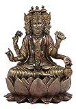 YK YesKela Supreme Cosmic Soul Hindu Deity Brahma Brahman Four Faced Vedas Trinity Statue