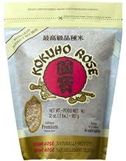Kokuho Rose Brown Rice - 2lbs