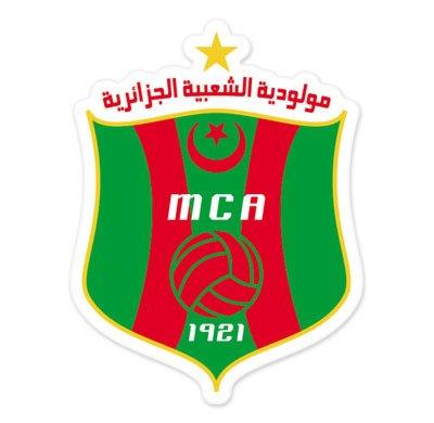 fan products of Mc Alger - Algeria Football Soccer Futbol - Car Sticker - 5
