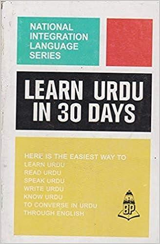English urdu in learn book language