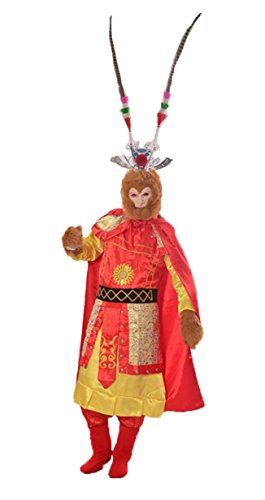 DylunSky New Halloween Monkey King Latex Mask Journey to The West Monkey King's Clothes (A Super Luxury Clothes Suit 168cm-180cm)]()